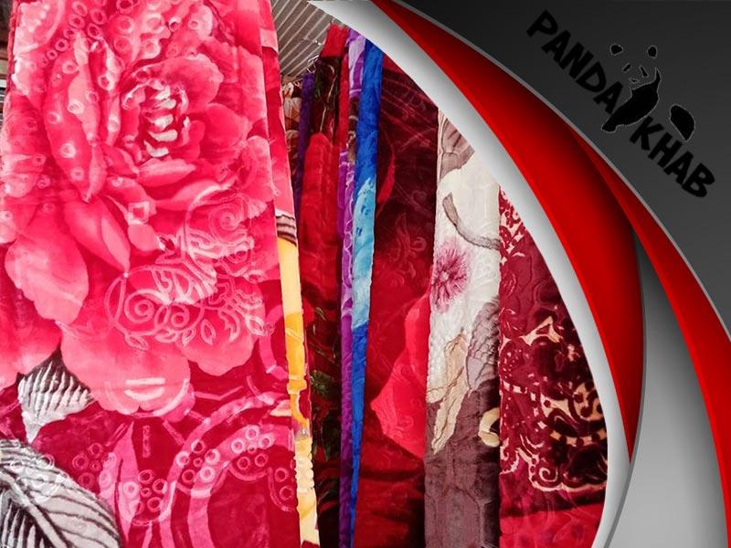 محصولات پتو لاله اصفهان