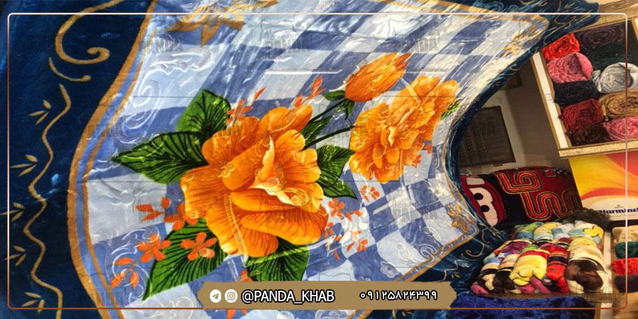 پخش پتو در قزوین مارک شادیلون