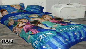 مرکز خرید روتختی در شیراز